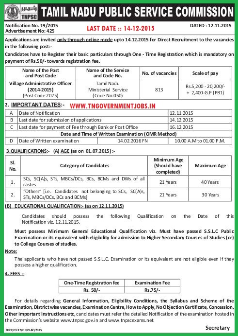Online Applications are invited for 813 Village Administrative Officer (VAO) Post for 2014-2015 Recruitments