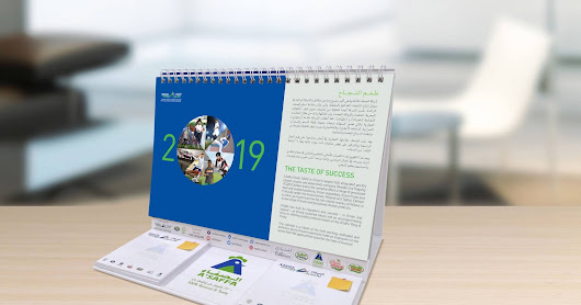 A'Saffa's 2019 Corporate Calendar features promising Omani sporting talents