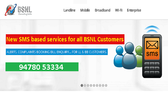 BSNL launched SMS based services for its landline and broadband customers, Now book your BSNL complaints through SMS