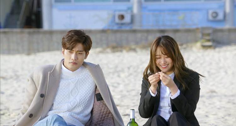 New K-drama Alert: My Secret Romance Review