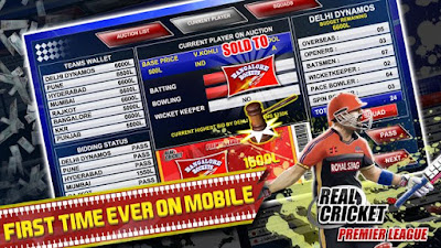 Real Cricket premier league auction mode