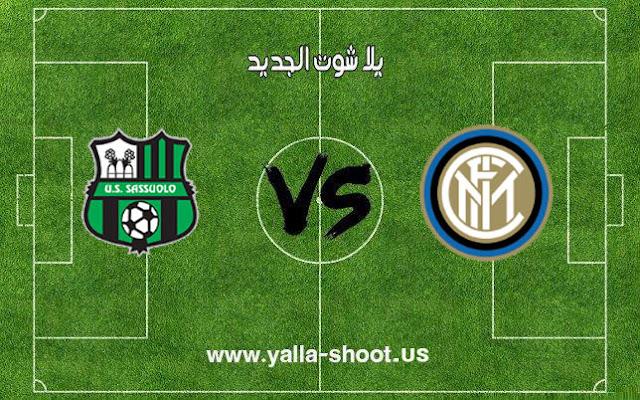 اهداف مباراة انتر ميلان وساسولو اليوم 19-01-2019 الدوري الايطالي