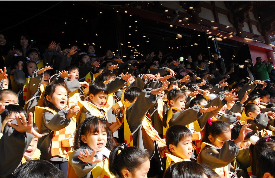 Festival Pembagian Musim Setsubun Matsuri Jepang Travel Pelopor Paket Tour Wisata Halal Dunia