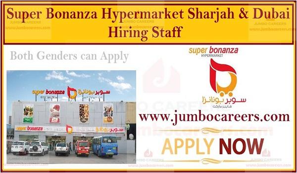 Super market job openings in UAE, Available Gulf job vacancies,