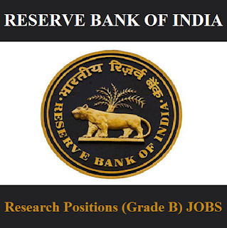 Reserve Bank of India, RBI, Post Graduation, Bank, freejobalert, Sarkari Naukri, Latest Jobs, rbi logo