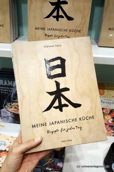 """Kochbuch """"Meine japanische Küche"""" von Stevan Paul"""