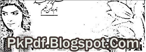 Surprise Eid Novel By Umm E Aiman Naeem Pdf Free Download