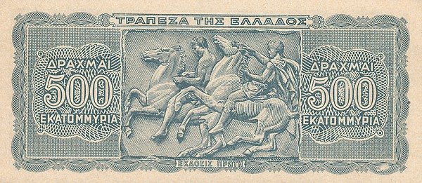 https://4.bp.blogspot.com/-0-4uI3nFrq8/UJjsgJSq9RI/AAAAAAAAKJ0/dzeC8d33i4s/s640/GreeceP132b-500MillionDrachmai-1944_b.jpg