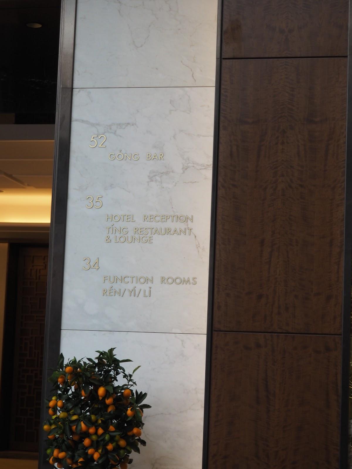Hotel Shangri La at the Shard in London