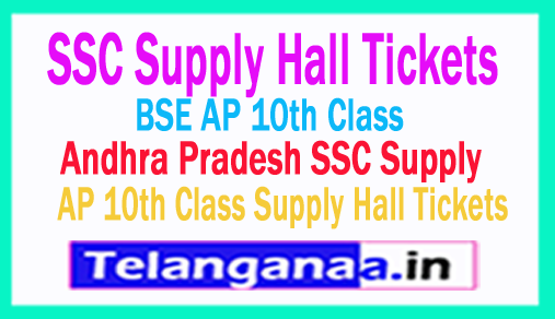 AP SSC Supplementary Examinations Hall Tickets 2018 Online Download