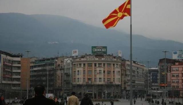 Προκλήσεις-σοκ των Σκοπίων: Θα μας λέτε Macedonia