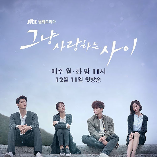 Just Between Lovers Batch Subtitle Indonesia