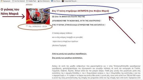 μεσσιανικό Ιουδαϊσμό dating ιστοσελίδα είναι το Halo 4 για το προξενιό