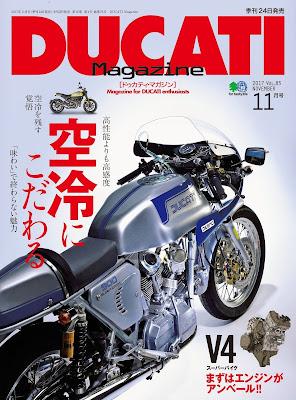 DUCATI Magazine(ドゥカティーマガジン) Vol.85 raw zip dl