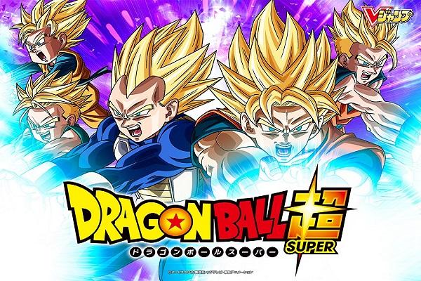 Dragon Ball Super(Sub Español)