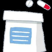 薬のイラスト「薬の紙袋」