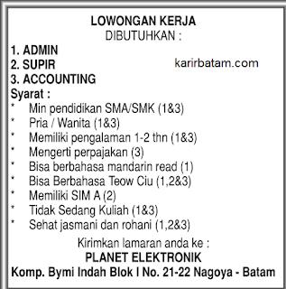 Lowongan Kerja PT. Planet Elektronik Batam