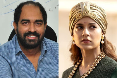 krish-kangana-Andhra-talkies