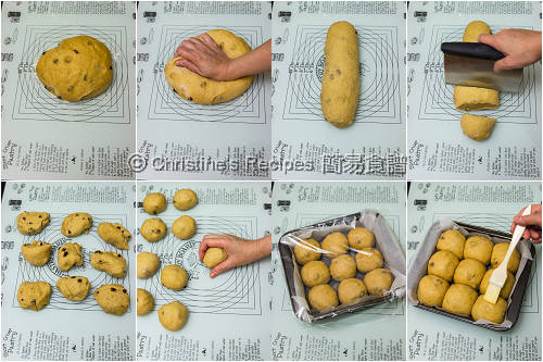 黑糖提子全麥餐包製作圖 How To Make Tangzhong Sultana Wheat Buns02