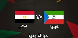 اهداف مباراة مصر وغينيا  الثلاثاء 30-8-2016