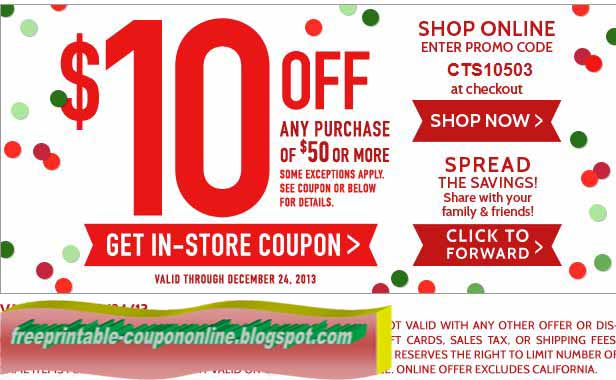 free printable christmas tree shops coupons - Christmas Tree Shop Online