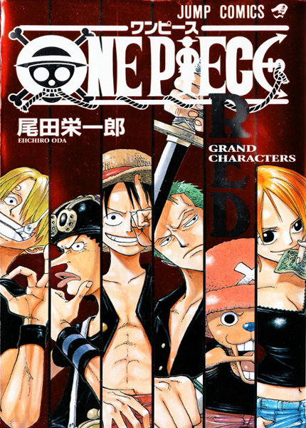 http://pirateonepiece.blogspot.com/search/label/..OnePiece%20Story