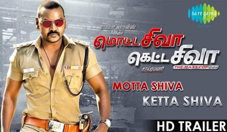 Motta Shiva Ketta Shiva   Exclusive HD Trailer   Raghava Lawrence, Nikki Galrani
