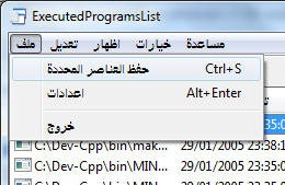 ExecutedProgramsList file menu