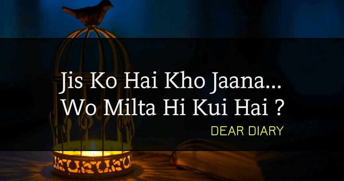 Dear Diary Se Beautiful Love Quotes Shayari And Images