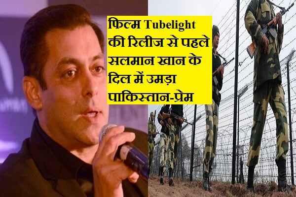 salman-khan-pakistan-prem-will-finish-after-sent-him-border