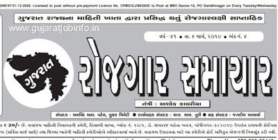 Download Gujarat Rojgar Samachar (PDF) Date: 06-03-2019