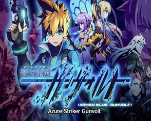 Azure Striker Gunvolt PC Full Version