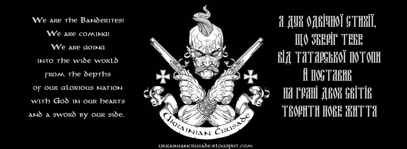 UKRAINIAN CRUSADE