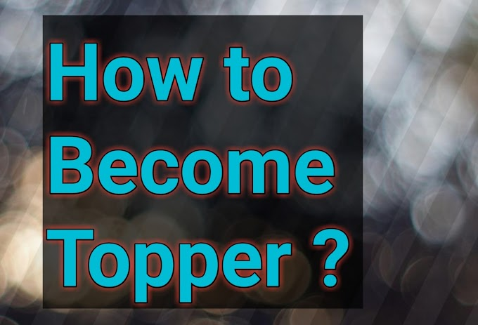 Class में टॉप कैसे करें | टॉपर बनने के 10 आसान टिप्स