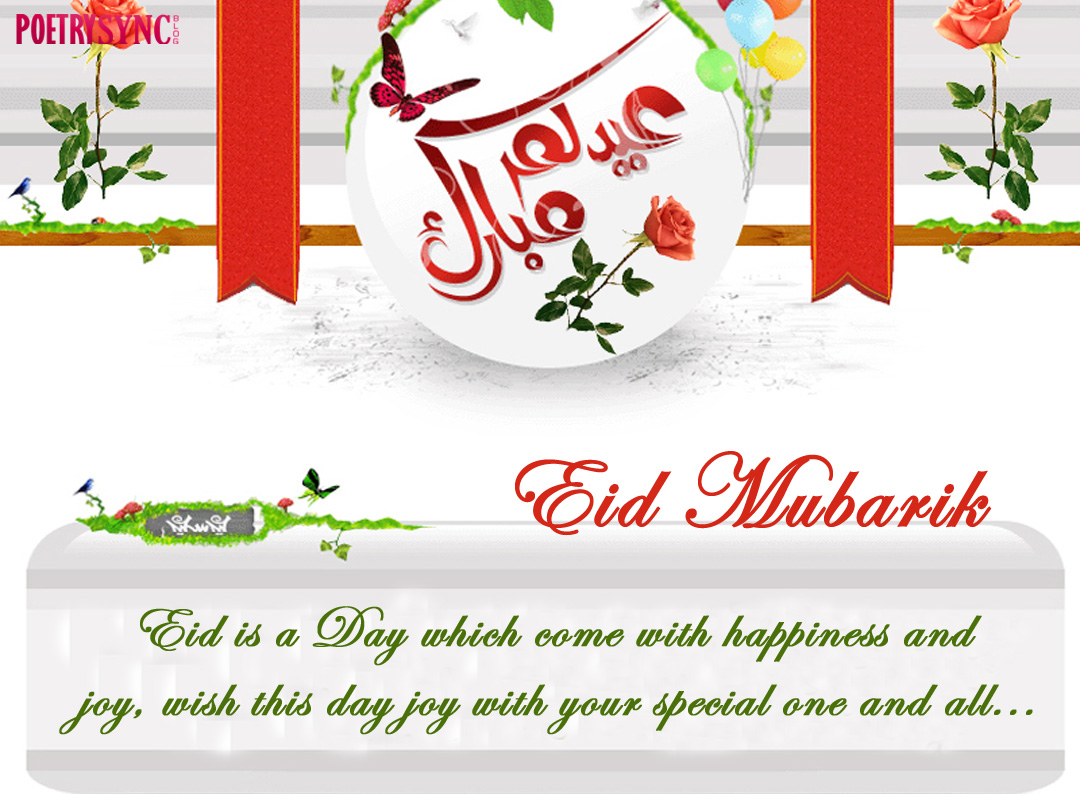 Eid mubarak celebration qoutes and wishes cards best romantic love eid is a day which come with kristyandbryce Images