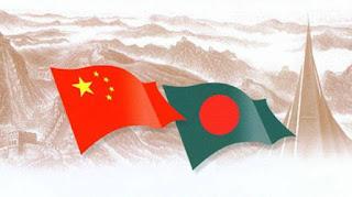 Special Focus:China Vs India-Friendship with Bangladesh | Andhra News Daily