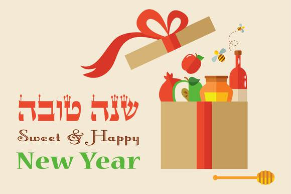 Happy New Year 2017 Messages in Hebrew