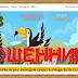 Mega-Birds.com - Отзывы, развод, без вложения, сайт платит деньги?