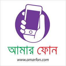AmarFon.com