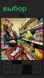 460 слов 4 в магазине происходит выбор продуктов женщиной 5 уровень