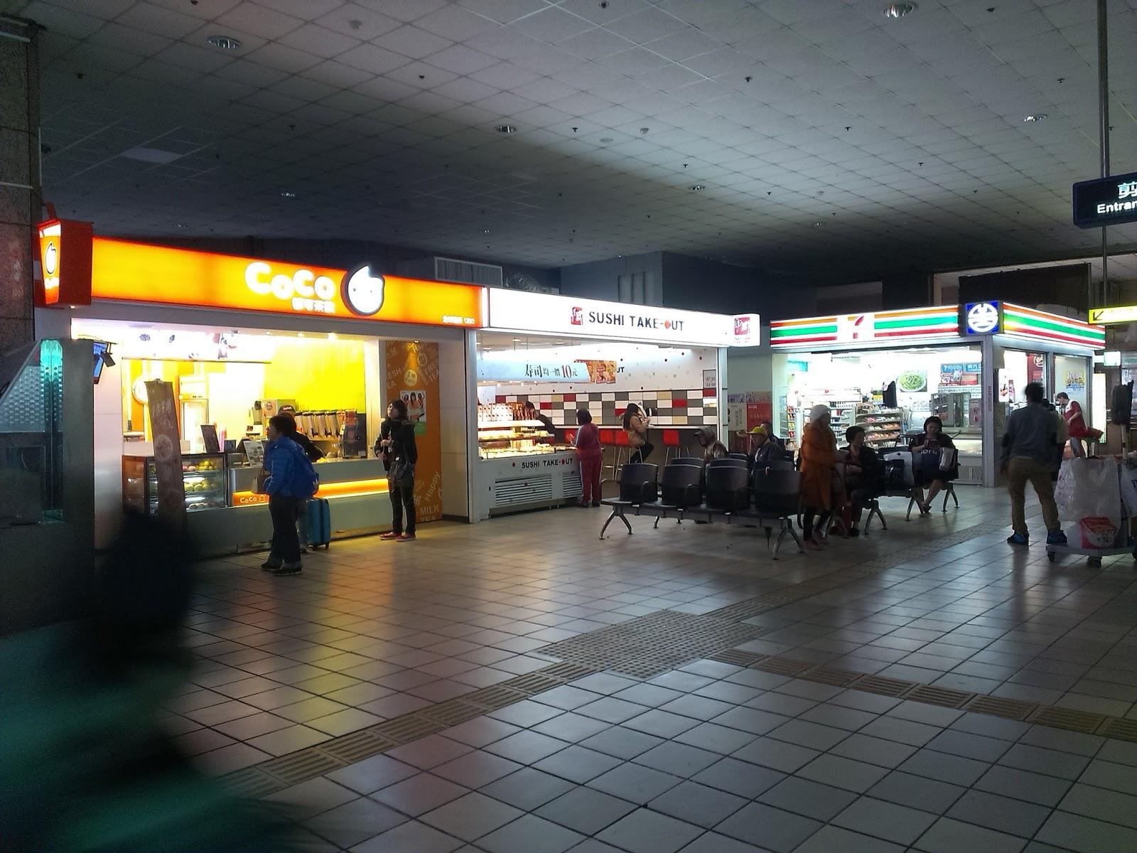 悠遊臺灣-樹林火車站