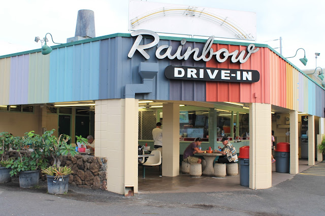 Rainbow Drive In | Honolulu, Hawaii
