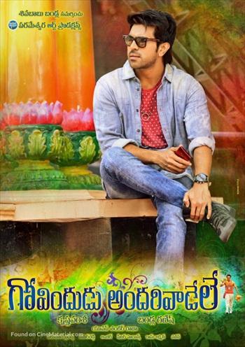 Govindudu Andari Vaadele 2014 Dual Audio Hindi Movie Download
