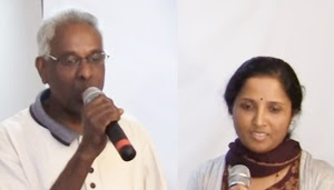 Anbulla Maan Vizhiye Song by Victor and Usha