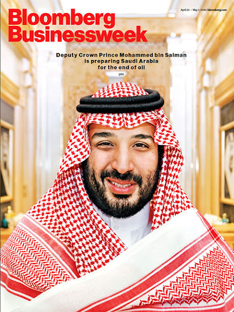 صور الأمير محمد بن سلمان داخل قصره