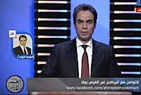 برنامج الطبعة الأولى 14/2/2017 أحمد المسلمانى - قناة دريم