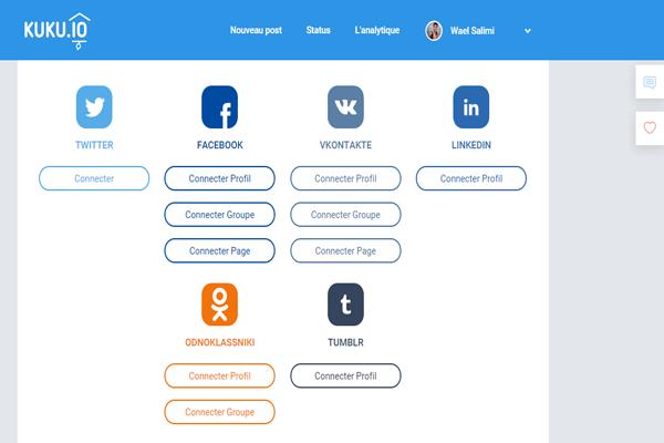 كيفية النشر مشاركاتك على جميع المواقع التواصل الاجتماعية بنقرة زر واحدة
