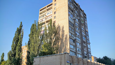 Продажа 2-комнатной квартиры по ул. Космонавтов