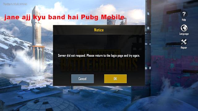 Pubg mobile not responding