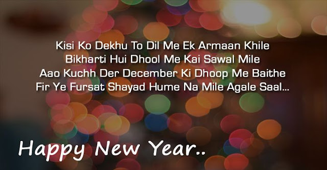 Happy New Year Text SMS in Hindi For Girlfriend